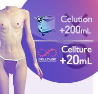 コンデンスリッチ豊胸:痩せ型に適している幹細胞豊胸