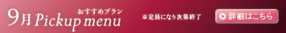 コンデンスリッチ豊胸公式 トップ